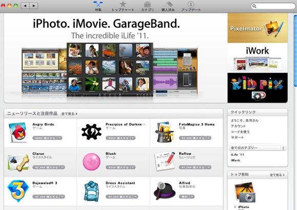 mac appstore.png
