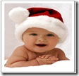 Коледни късмети - бебе