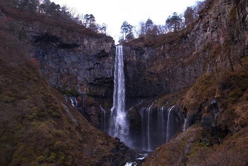 Cachoeira Kegon