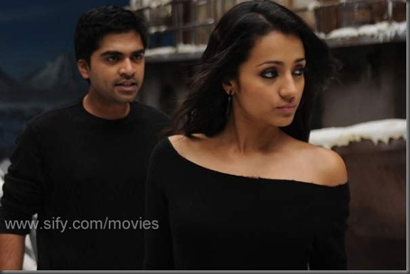 1Simbhu,Trisha stills from vinnai thandi varuvaya