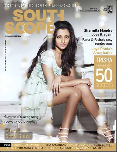 Trisha_At_Southscope