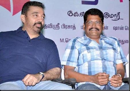 manmadhan-ambu-movie-launch