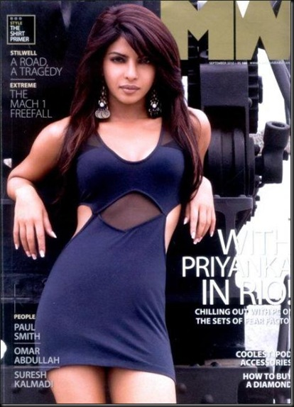 priyanka-chopra-on-the-cover-of-mw-magazine-5885547264c92beb680bae4.29385562
