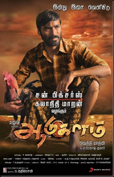 aadukalam-wallpapers02