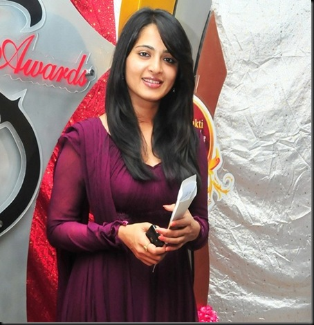 Anushka-Shetty-Superhit-Awards-Logo11