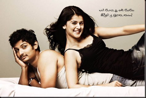 Jeeva,Tapsee starring Vandhan Vendran movie stills1