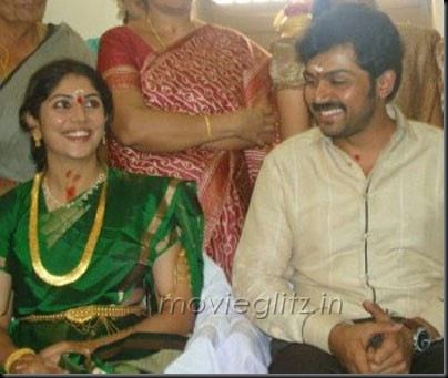 Karthi Ranjani engagement stills