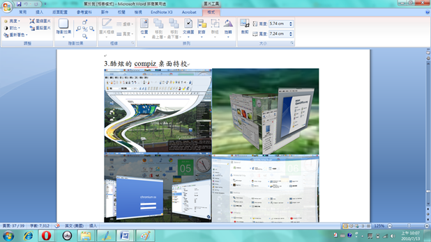 office 2007_2圖片調整