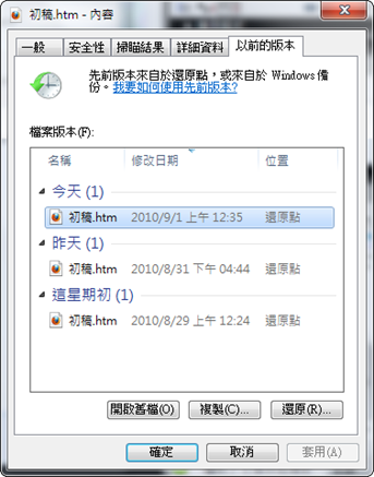 2010-09-01_125433
