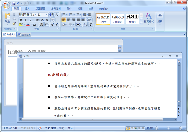 Office Tab-word2