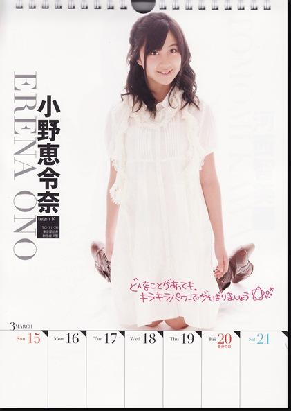 Weekly-Calendar-2009_0014