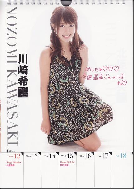 Weekly-Calendar-2009_0018