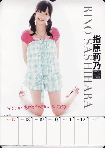 Weekly-Calendar-2009_0026