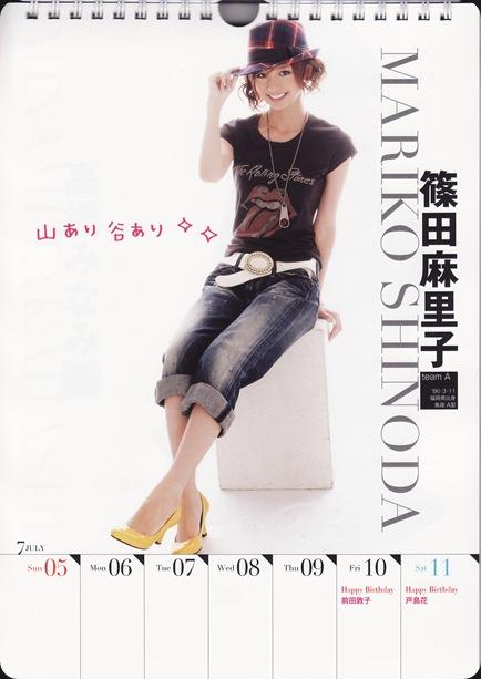 Weekly-Calendar-2009_0030