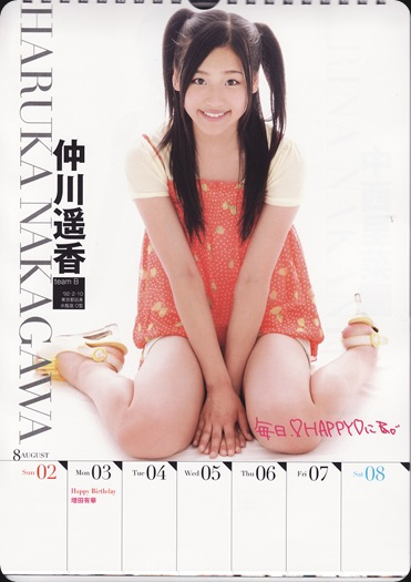 Weekly-Calendar-2009_0034