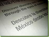 Texto en el Pabellón de México en la Expo 2010 Shanghái