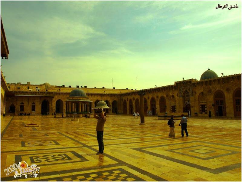 الجامع الأموي الكبير في حلب .. تأريخ وحاضر 1597.jpg