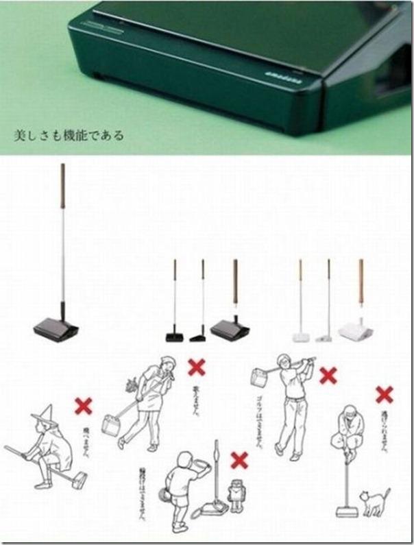 Instruções japonsas engraçadas (6)