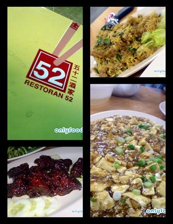 3- restaurant 52 @semenyih