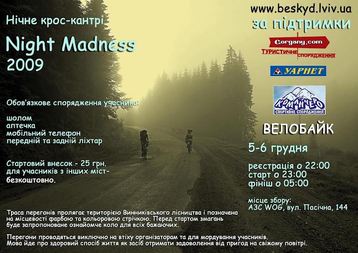 Night Madness 2009