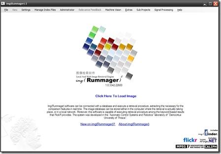 Rummager_1
