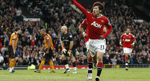 Park Ji Sung, Manchester United - Wolves
