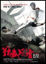 220px-Legend_of_the_Fist-_The_Return_of_Chen_Zhen_poster