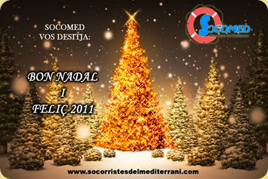 felicitacionadal2011