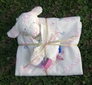 A113_Little-Lamb-Gift-Set_1