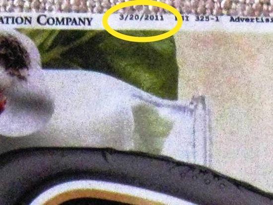 [coupon_insert_date_2a[7].jpg]