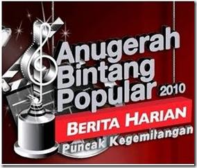keputusan anugerah bintang paling popular 2010
