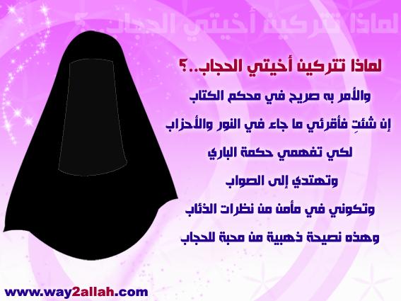 بنات السودان دردشة وتجمع