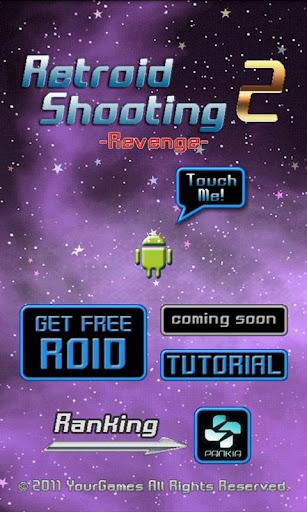 【免費街機App】Retroid Shooting 2-APP點子