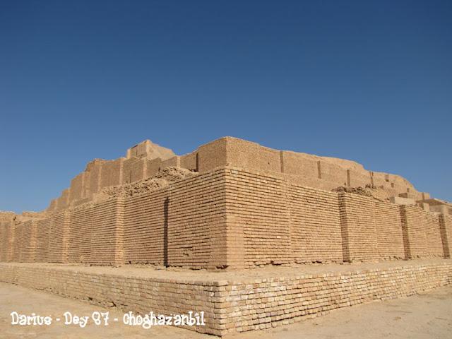 سفر به اهواز - چغازنبيل - شوش - شوشتر