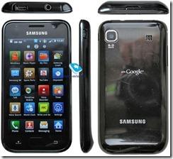 galaxy-s-550x505