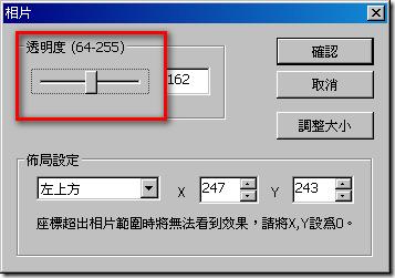 2010-05-19_003210