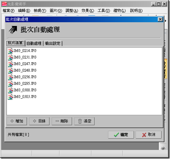 2010-05-19_005938