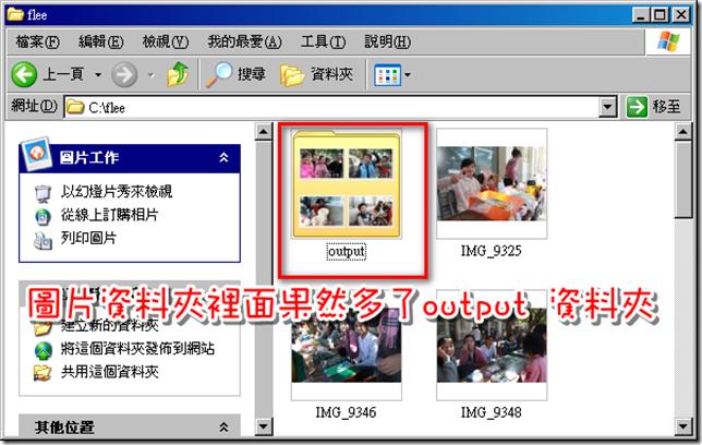 2010-05-20_150908