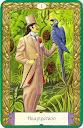 Signification des cartes KIPPER Mystiques 1