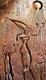 Akhenaton and Sheva Apelbaum