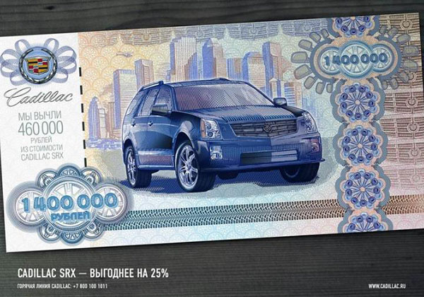 General Motors Russia