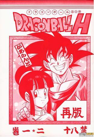 2- Manga Hentai Naruto ? Colección 02