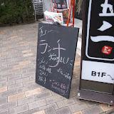 R0011534.JPG