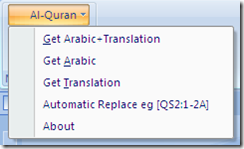 plugin al-quran 10