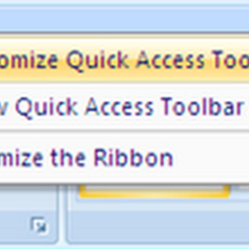 Cara Mengubah ukuran inchi ke cm dalam Office 2007-2010