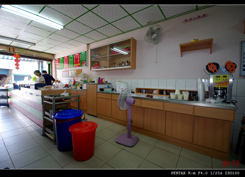 [恆春] 姐妹草莓屋早餐店