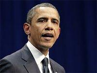 Pres. Obama speaks at unity event