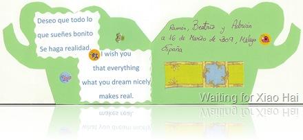 Wish07