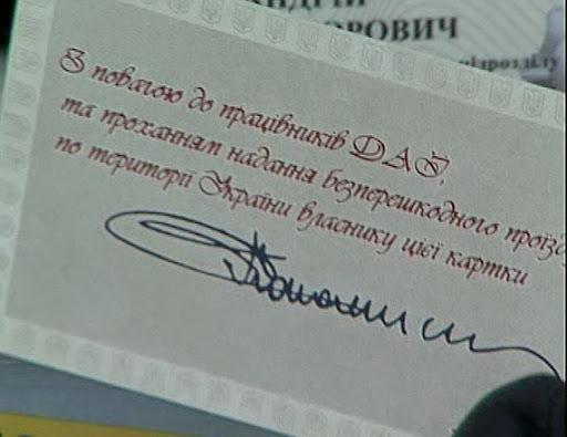 ГАИ больше не изымает документы у водителей Magor_Vizit_3