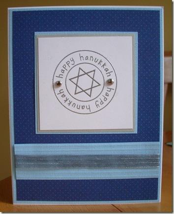 Hanukkah - 2009